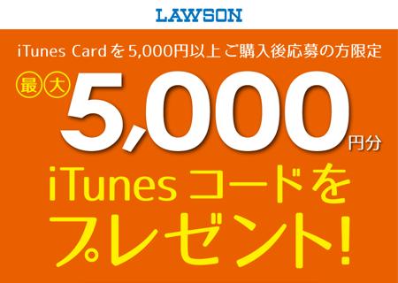 law-201412b