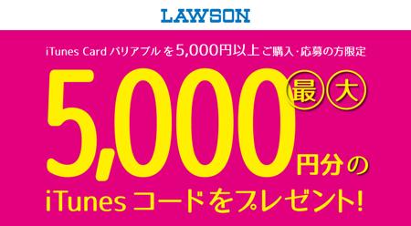 law-201502c