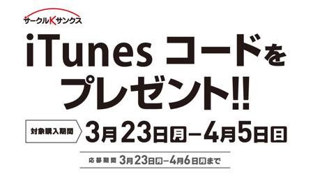 cks-201503-3