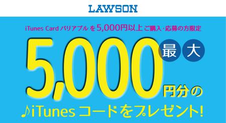 law-201504-3b