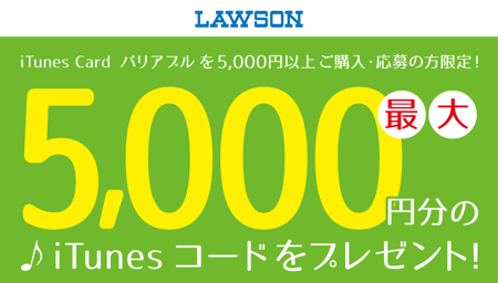 law-201505-3b