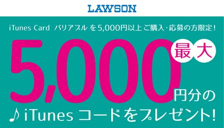 law-201506-3b