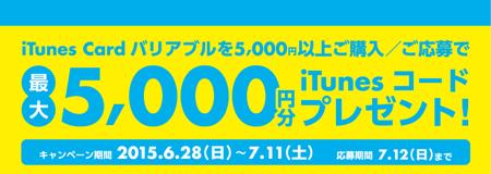 tty-201506-3b