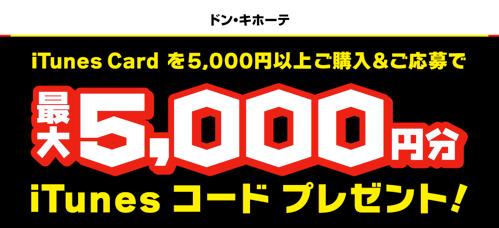 don-201510-3