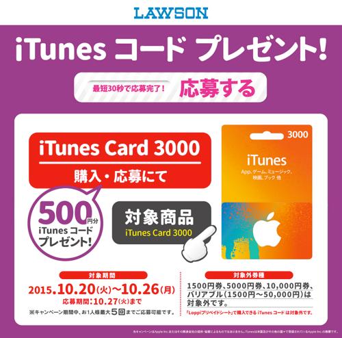 law-201510-2