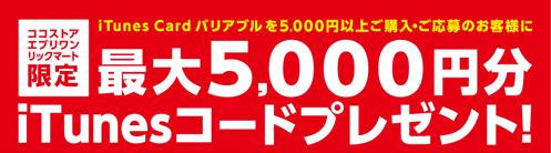coc-201512-3