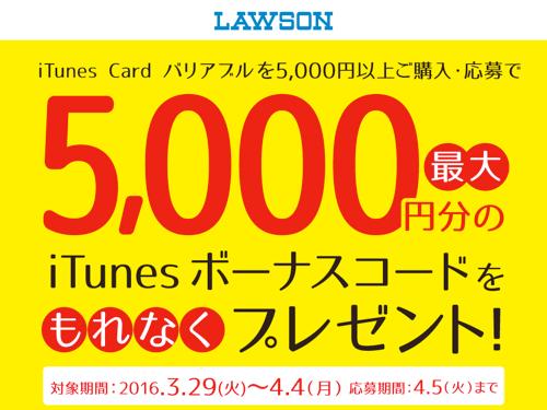 law-201603-3