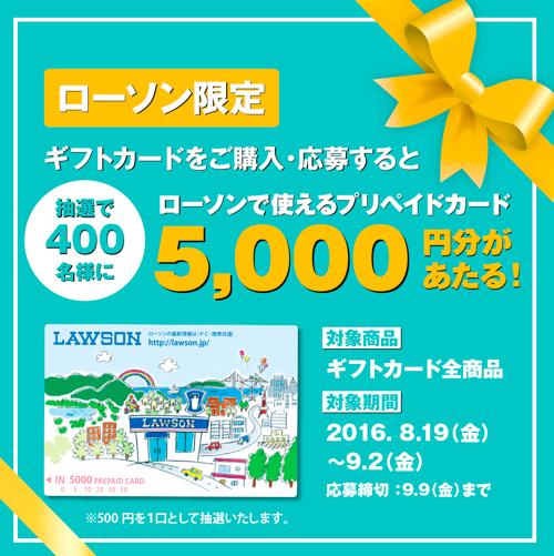 lawg-201608-2