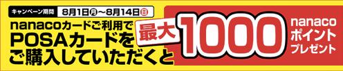 ybm-201608-1