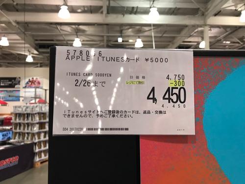 cos-201702-3