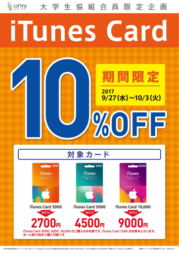 書籍・CD・DVD :: | 東北大学生協