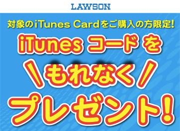 law-201407b