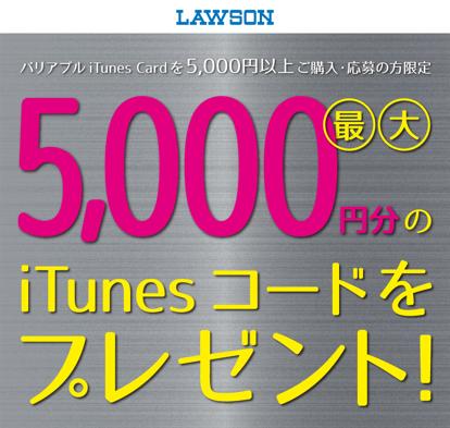 law-201410b