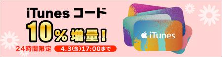 sbs-201504-1a