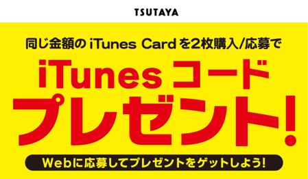tty-201504-3b