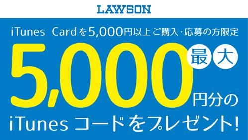 law-201507-3