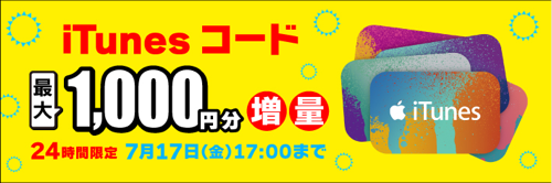 sbs-201507-2