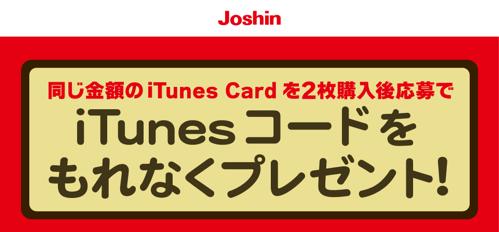 jsn-201508-1