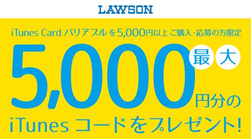 law-201508-3