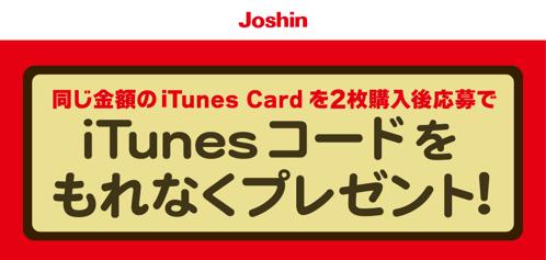 jsn-201512-2