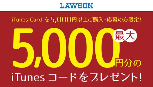 law-201512-3