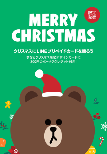 ling-201512-1a